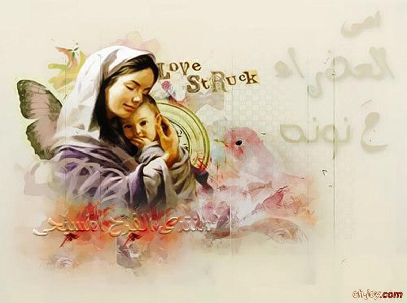 خلفية كمبيوتر العذراء مريم و الأمومة