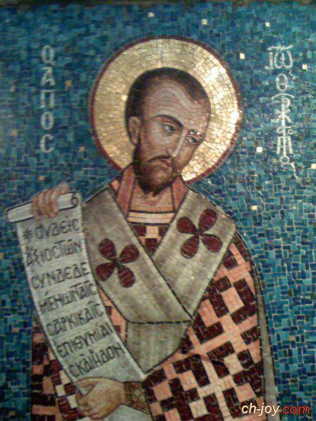 اكبر مجموعة كتب و عظات ومقالات وكلمات واقوال للقديس القديس يوحنا ذهبي الفم