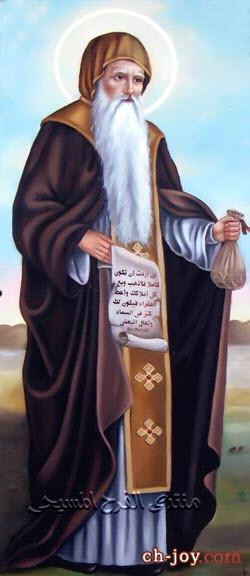 القديس أنطونيوس كأب لفكرة وطريق وأب لمنهج روحي جديد