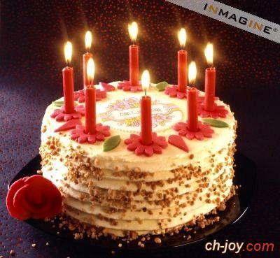 عيد ميلاد سعيد souad jaalouk
