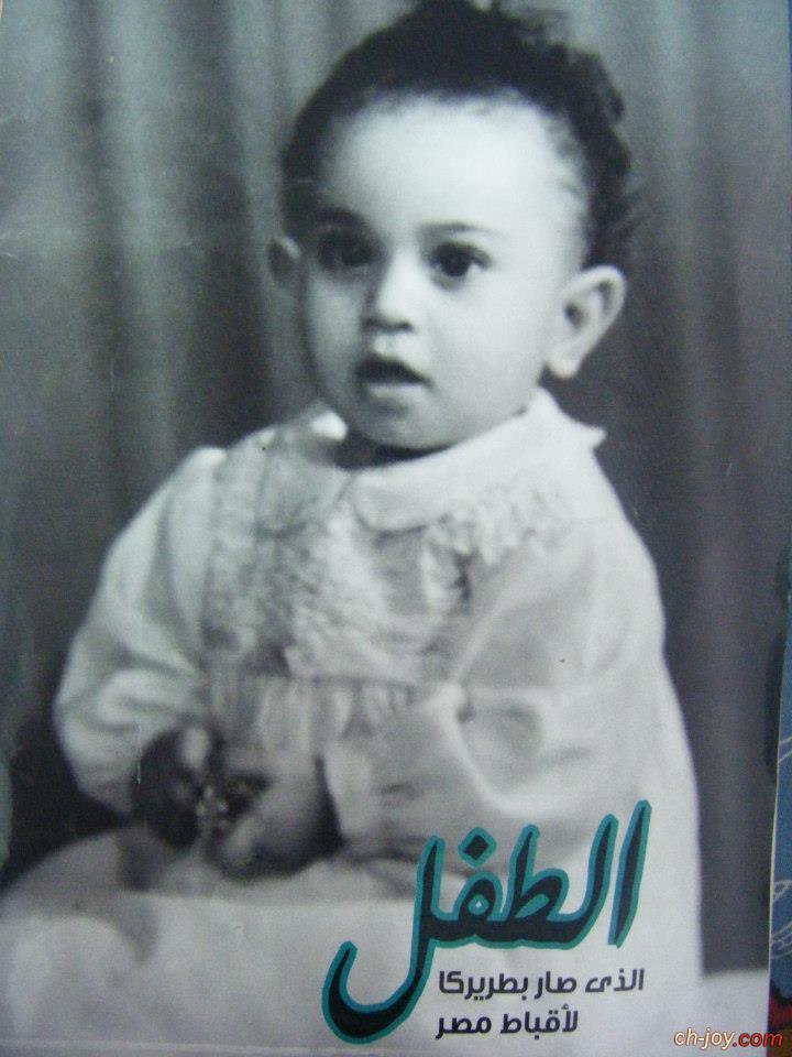 صورة الطفل الذى صار بطريركا