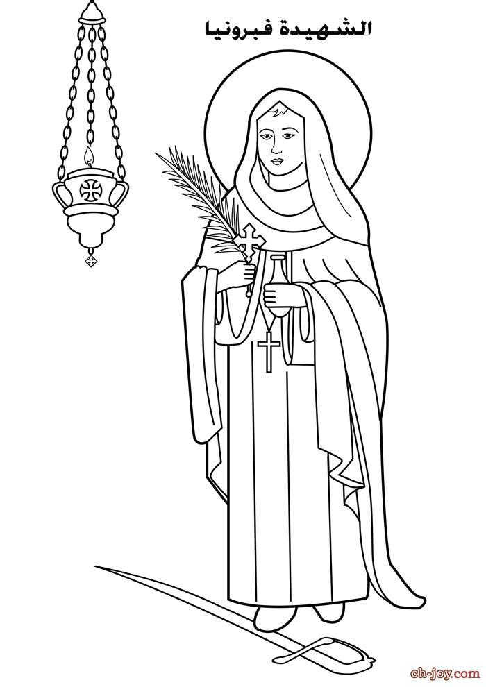 صورة تلوين القديسة فبرونيا