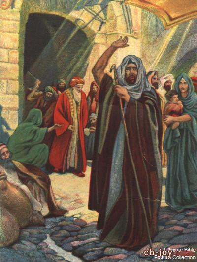 حصريا اكبر مجموعة صور للقديسين والشهداء والانبياء وشخصيات الكتاب المقدس