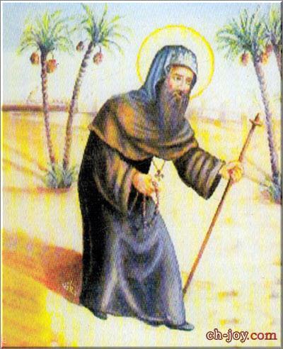 صورة القديس أبو فانا